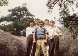 Hiking in Hwang Shan with new Friends